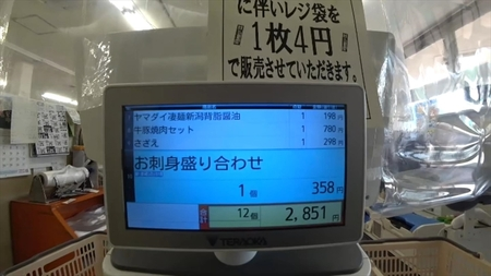 08_R.jpg