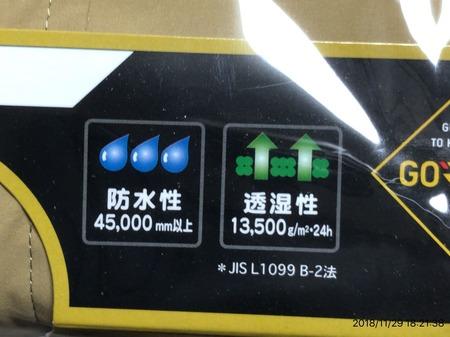 9DC628C7-0875-48EE-A9E8-9DB485DAB134.jpeg