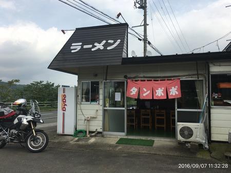 写真 2016-09-07 11 32 28.jpg