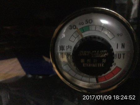 写真 2017-01-09 18 24 52.jpg