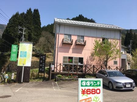 写真 2017-04-30 12 59 00_R.jpg