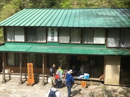 写真 2017-05-03 9 39 12_R.jpg