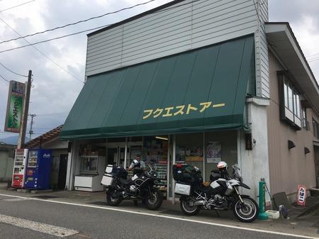 写真 2017-07-15 13 06 36.jpg