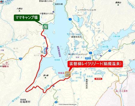 裏磐梯レイクリゾート2.jpg