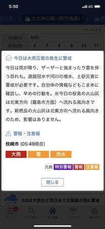IMG_2584_R.JPG