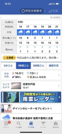 IMG_4942_R.JPG