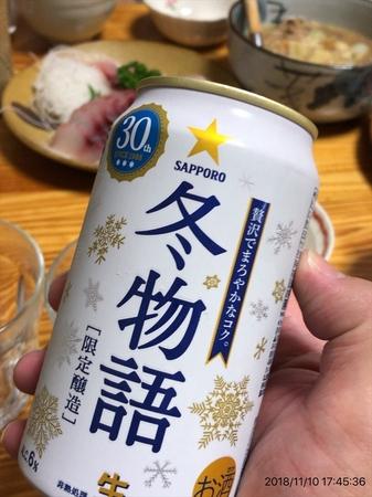 IMG_5031_R.JPG