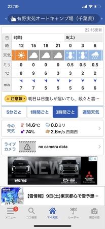 IMG_7410_R.JPG