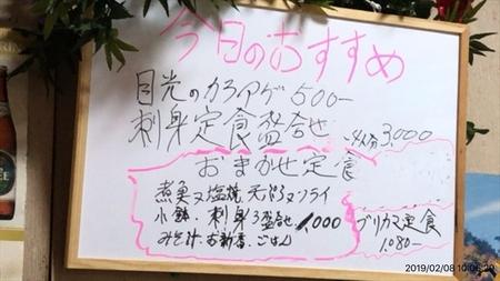 IMG_7471_R.JPG
