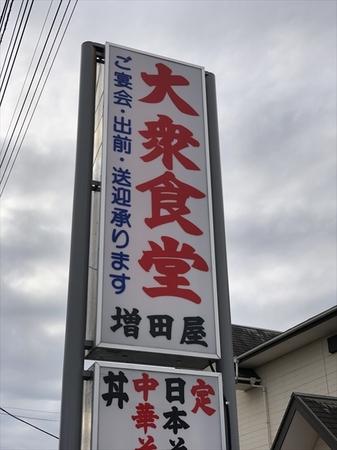 IMG_7514_R.JPG