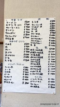 IMG_7516_R.JPG