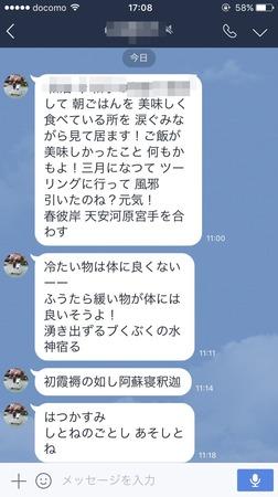 IMG_7517.JPG