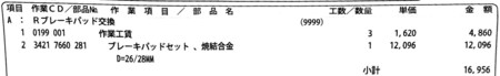 JotNot_2018-09-01-page-1.jpg