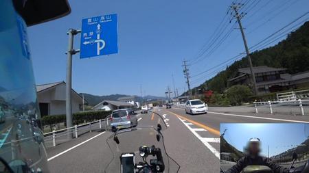 SnapShot(121).jpg