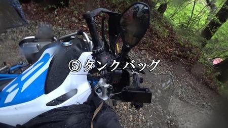 SnapShot(782).jpg